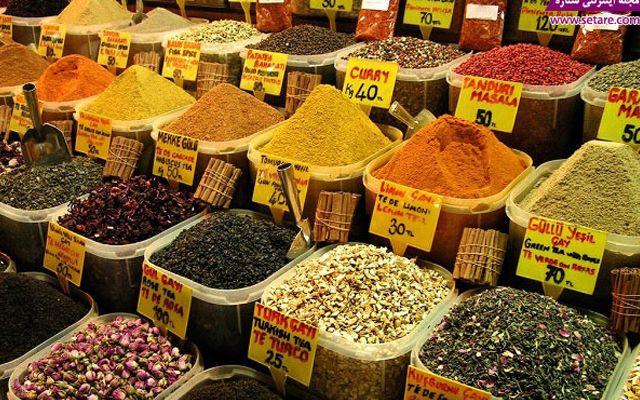 بازار ادویه استانبول-شرکت مسافرتی ستاره هفت گنج