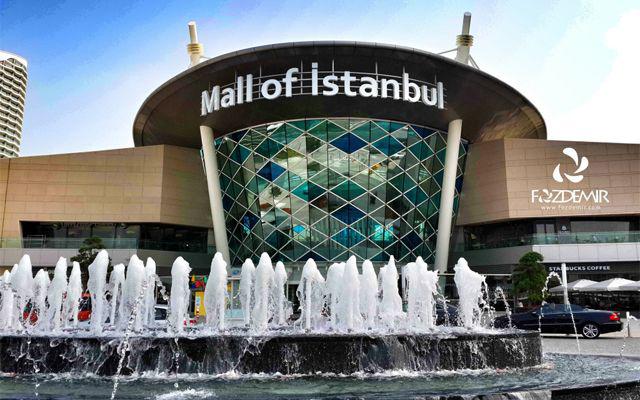 استانبول مال-شرکت مسافرتی ستاره هفت گنج