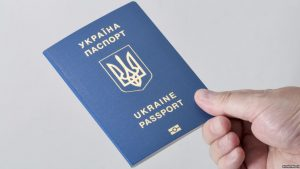 پاسپورت اوکراین - آژانس مسافرتی ستاره هفت گنج