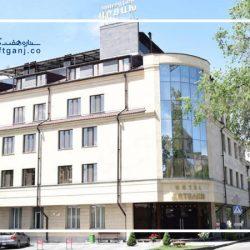 هتل چهار ستاره آرتساخ – ایروان ، ارمنستان