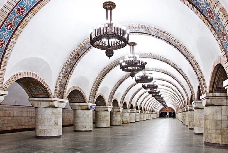 مترو کیف اوکراین
