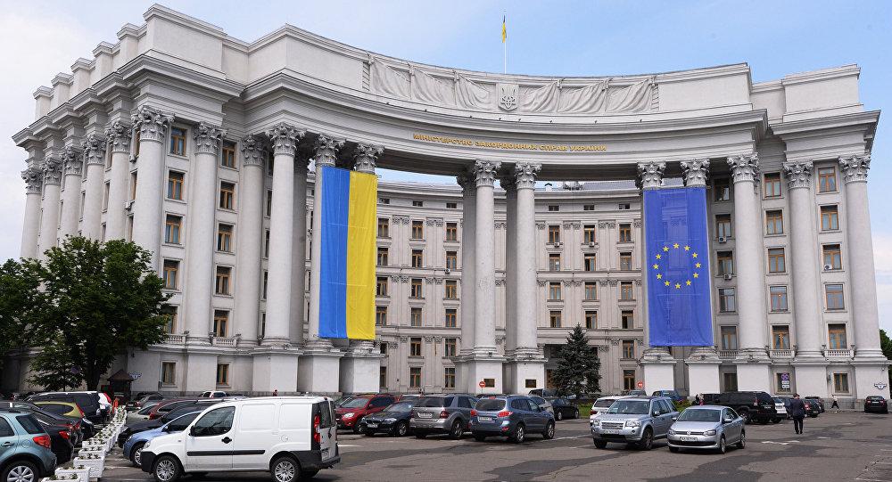 سفارت اوکراین